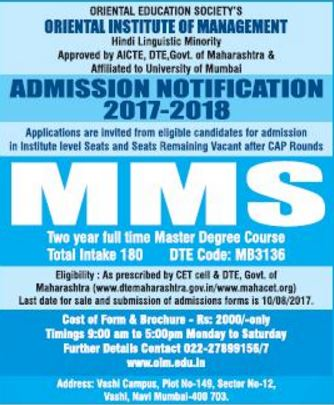 Admission open at Oriental Institute of Management
