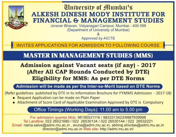 Admission open for MMS at Alkesh Dinesh Mody Institute for Financial and Management