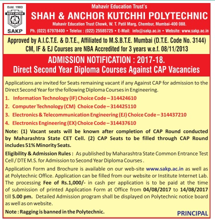Admission open at Shah and Anchor kutchhi Polytechnic