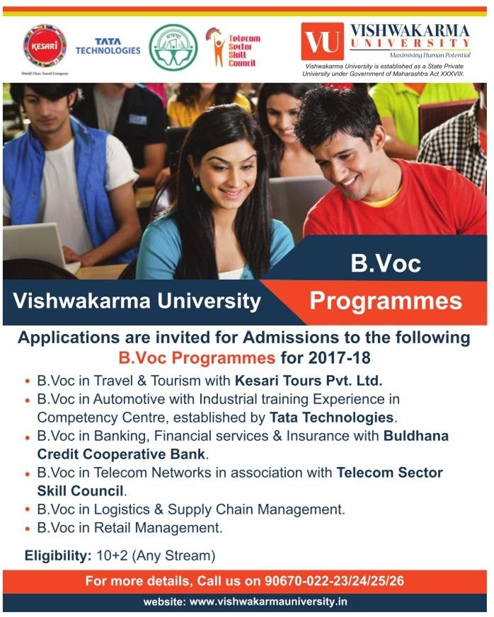 Admission open at Vishwakarma University