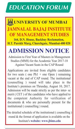Admission open at Jamnalal Bajaj Institute of Management Studies