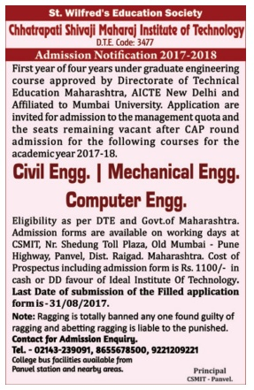Admission open at Chatrapati Shivaji Maharaj School of Technology