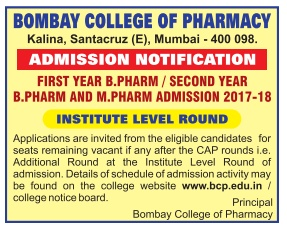 Admission open at Bombay College of Pharmacy