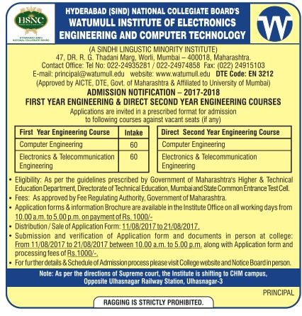 Admission open at Watumull Institute of Electronics and computer technology