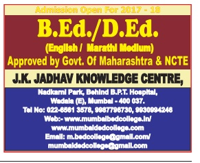 Admission open for B.Ed D.Ed at J.K.Jadhav Knowledge Centre
