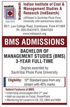 Dayananda Sagar University Admission For Degree,Master And Ph.D