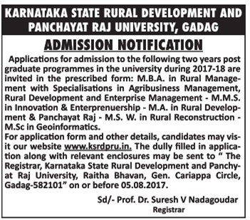 Admission open for MBA at Karnataka state rural development and panchayat raj university