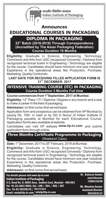 Indian Institute of Packaging Indian Institute of Packaging (IIP) admission for ITC