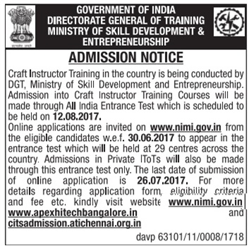 Admission for CTS - CRAFTSMEN TRAINING SCHEME