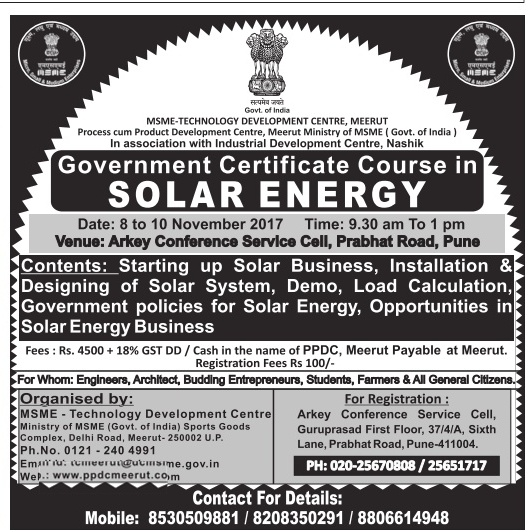 Admission for Govt certifies course in solar energy