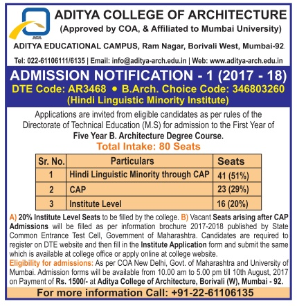Admission open at Aditya College of architecture