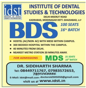 Admission open at Institute of Dental Studies and Technology