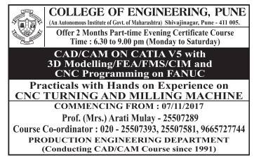 Admission open for part-time certified course at COEP
