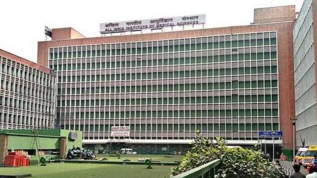 AIIMS admissions for BSc and MSc courses 2020