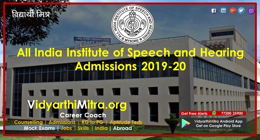 All India Institute of Speech and Hearing 2019-20