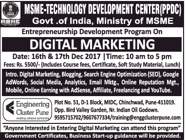 MSME-Entrepreneurship programme on digital marketing