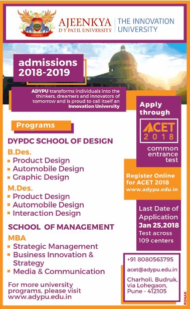 Ajeenkya DY Patil University  DYPDC School of Design admissions