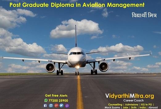 Hindustan Aeronautics Limited (HAL) Admission 2018-19