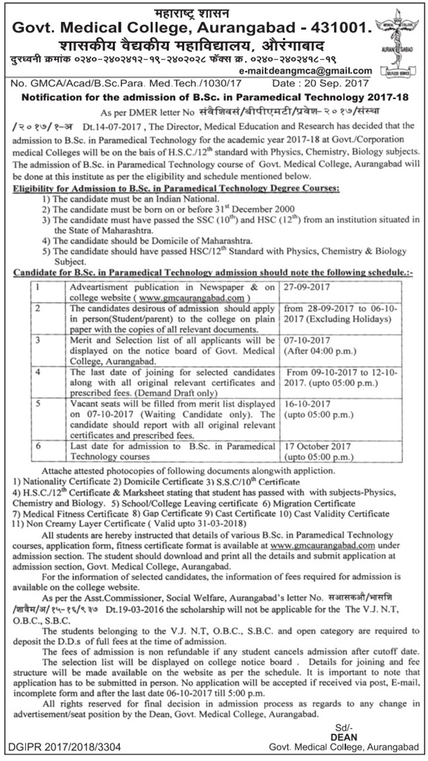 Admission for B.Sc paramedical Technology