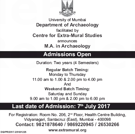 Admission for M.A in Archaeology