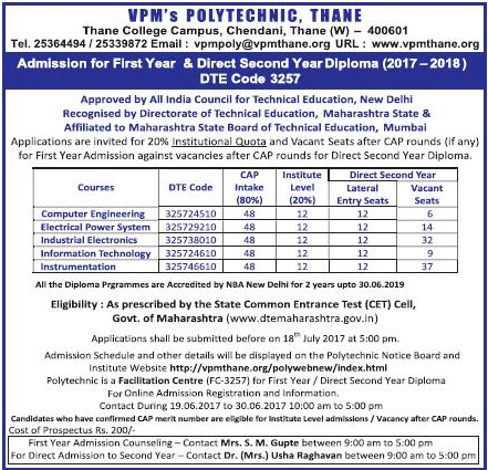 Vidya Prasarak Mandal,Thane Admission for Diploma