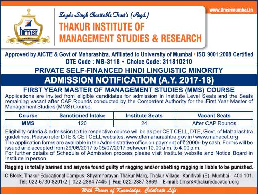 Thakur Institute of Management Studies and Research Admission For MMS