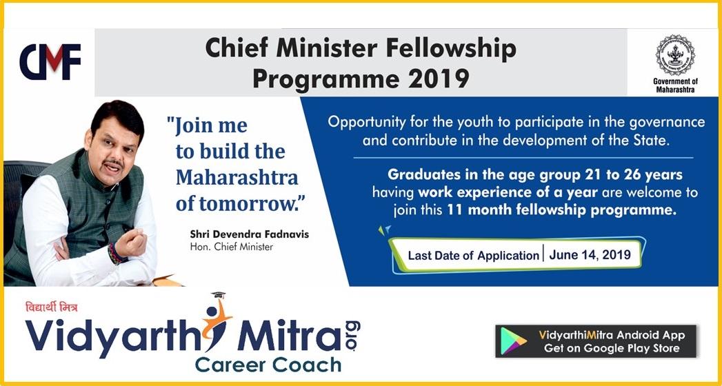 Chief Minister Fellowship Program 2019