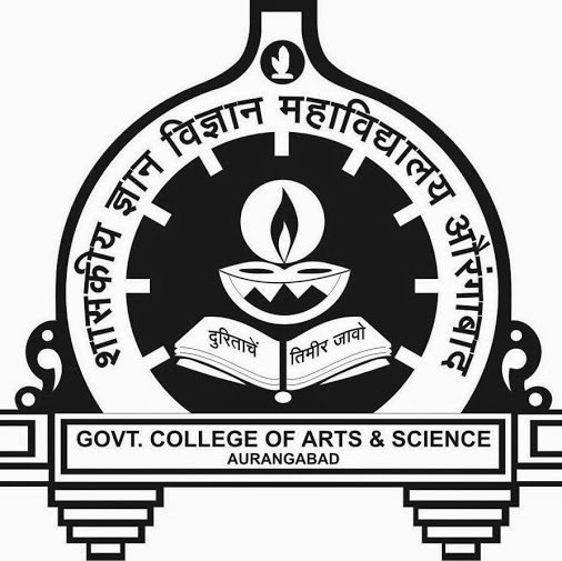 Govt Science College Aurangabad Admission 2018