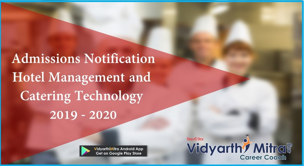 Admission to Hotel Management and Catering Technology 2019 - 2020