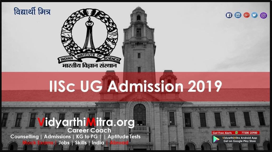 IISc UG admissions 2019