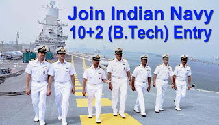 Join Indian Navy - 10+2 (B TECH) Jan-2019 BATCH