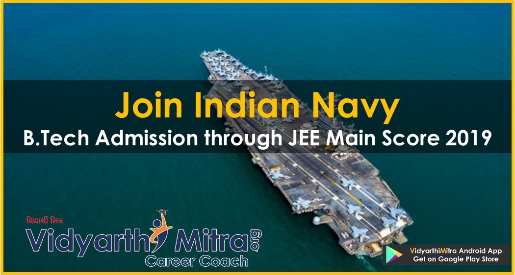 Join Indian Navy 2019: Applications open for B.Tech