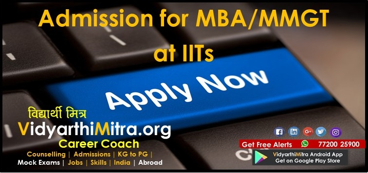 Admission for MBA/MMGT at IITs
