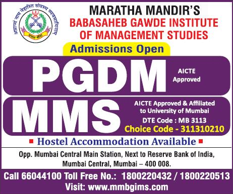 BABASAHEB GAWADE INSTITUTE OF MANAGEMENT STUDIES Admission For PGDM & MMS