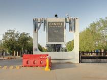 Ganpat university 2018