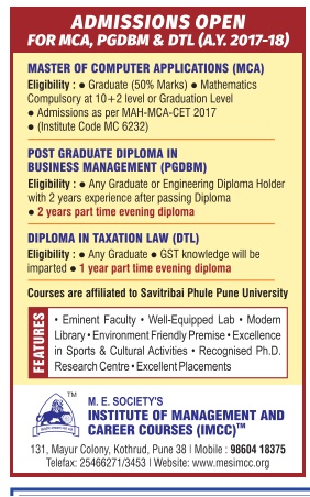 Admission for MCA PGDBM and DTL at IMCC