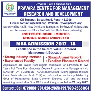 Admission for MBA at Pravara Center for Management Research and development