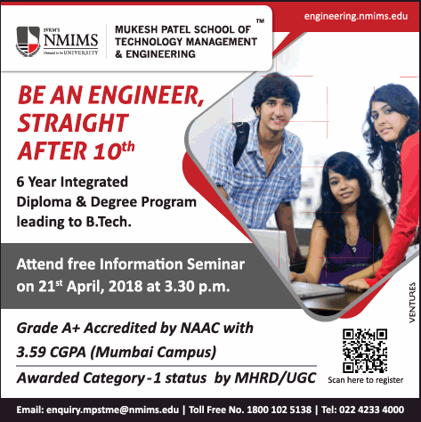 Addmisions open For Mukesh Patel School of Technology Management & Engineering
