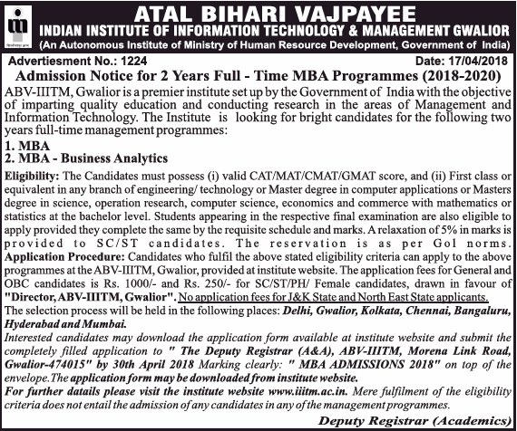 Admissions Open For Atal Bihari Vajpayee - Indian Institute of Information Technology and Management, Gwalior