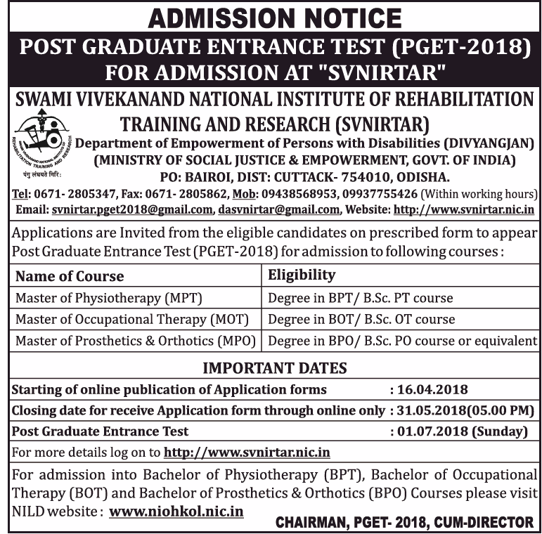 Addmisions open For Swami Vivekanand National Institute of Rehabilitation Training and Research