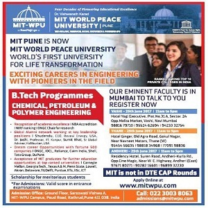 MIT-WPU ADMISSION FOR BTECH