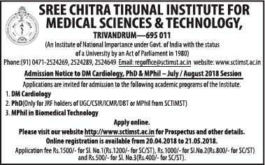 Sree Chitra Tirunal Institute for Medical Sciences and Technology Admissions Open