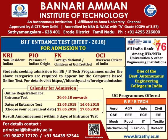 Bannari Amman Institute of Technology
