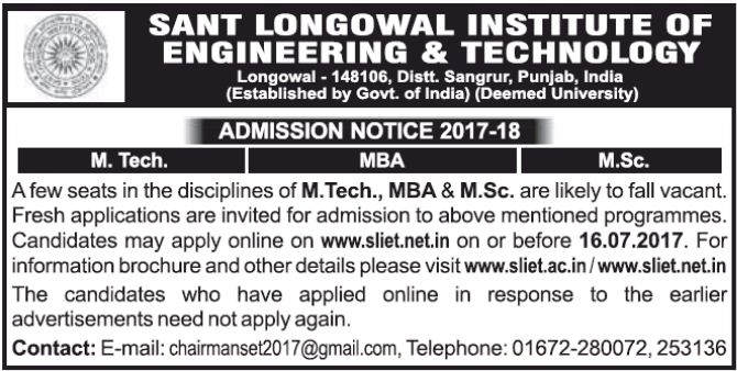 SLIET(PUNJAB) ADMISSION FOR PG COURSES