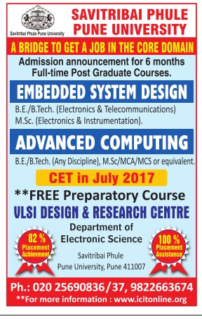 SPPU ADMISSION FOR VOCATIONAL COURCES