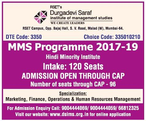 DSIMS ADMISSION FOR MMS