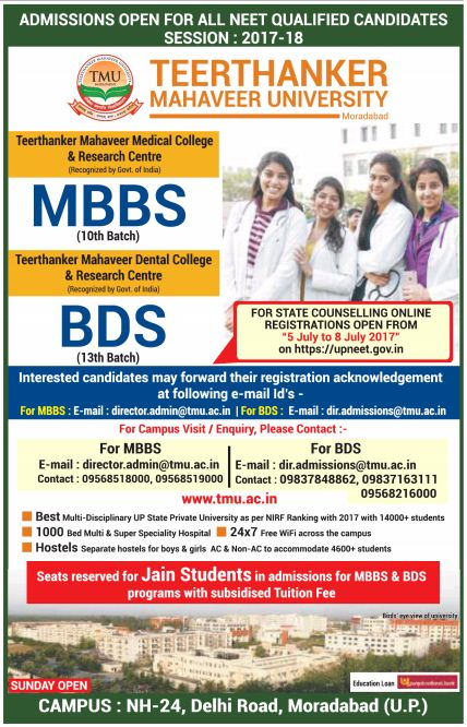 TMU ADMISSION FOR MBBS,BDS