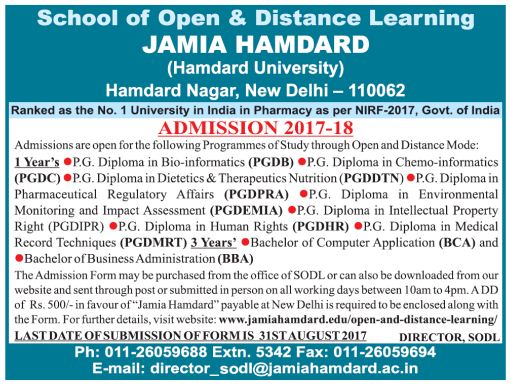 Jamia Hamdard admission for ug/pg courses