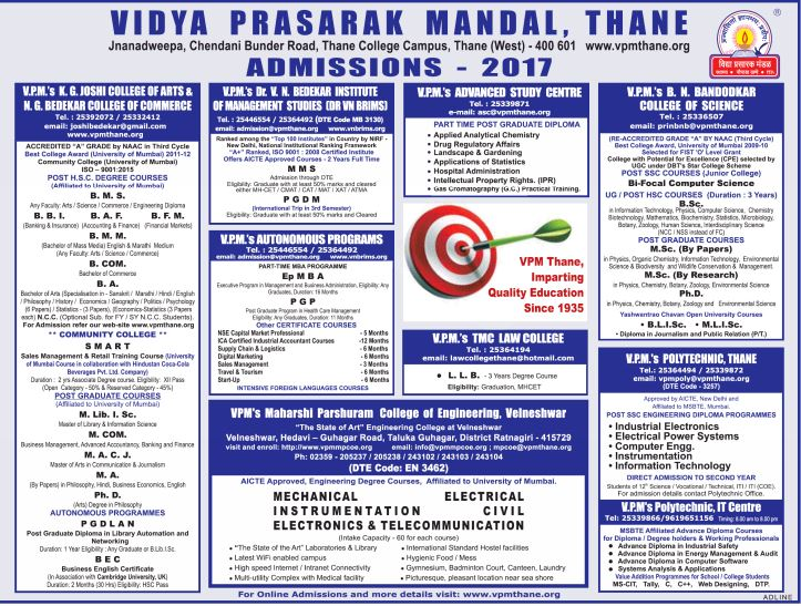 Vidya Prasarak Mandal Admission