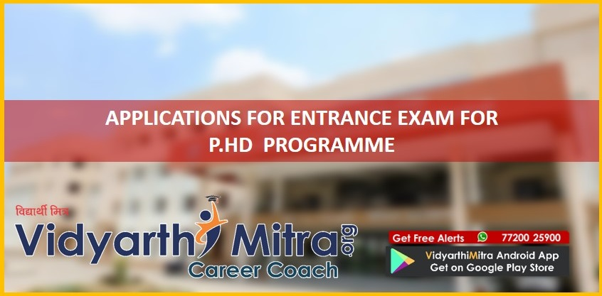 AIIMS INVITES APPLICATION FOR ENTRANCE EXAM FOR  P.HD  PROGRAMME